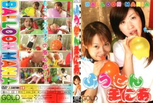 [BLD-004] ふうせんまにあ 4 Bloomers C-Format C-format Other Fetish