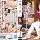 [JRZD-987] 初撮り人妻ドキュメント 高村友佳子 センタービレッジ Solowork Center Village Debut Production Shoku Ure